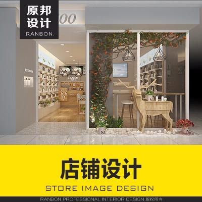 效果图 店铺装修 店铺设计 室内设计 装修设计 办公室 门头