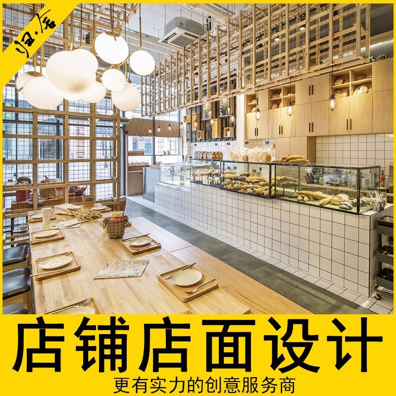 SI连锁店店铺门头超市甜品店奶茶店咖啡店面包店装修设计效果图