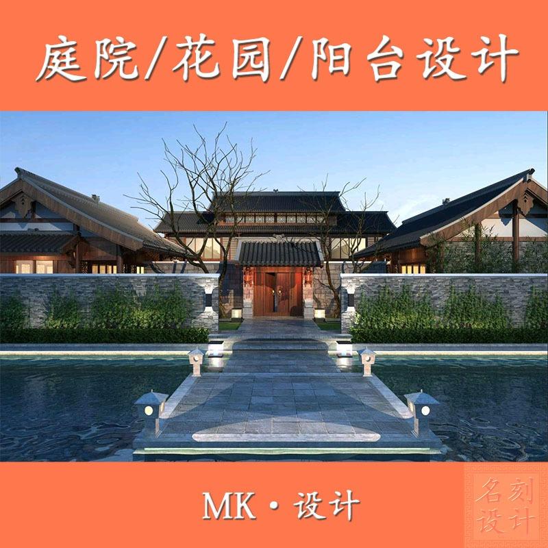 露台阳台景观屋顶花园庭院花园院,景观墙庭院建模施工图定制设计