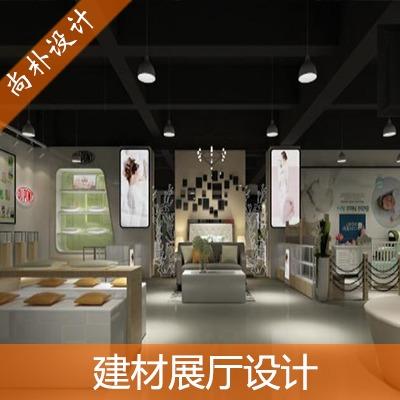 纺织面料展厅设计建材展厅设计板材展厅设计钢板展厅设计