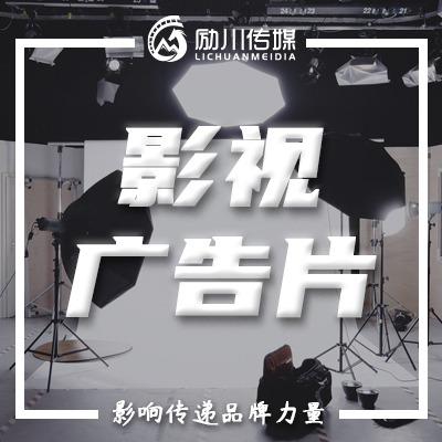 【影视广告片】广告摄影/产品短视频/场景拍摄/产品/品牌宣传
