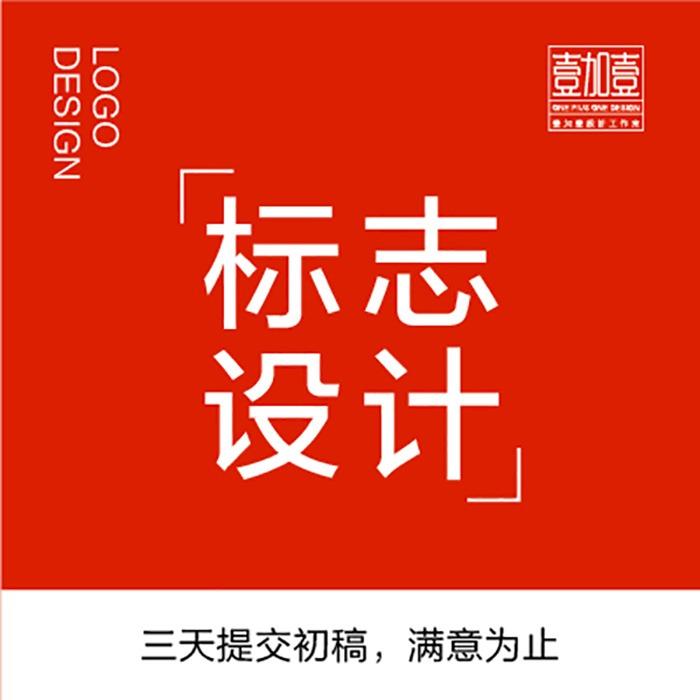 logo 设计