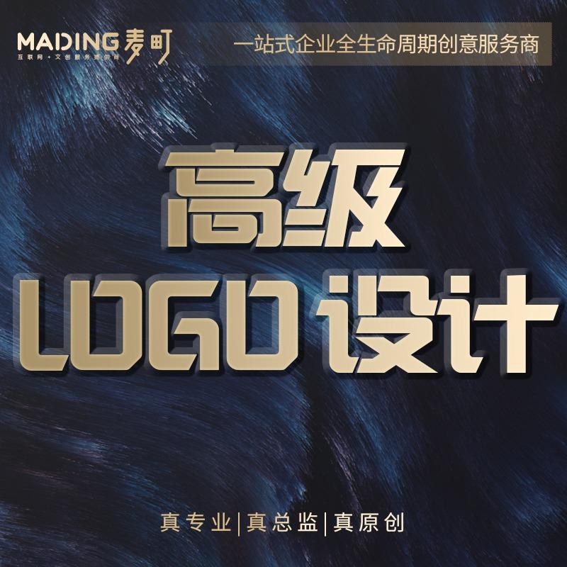 高端品牌logo设计食品LOGO定制企业公司产品餐饮卡通教育