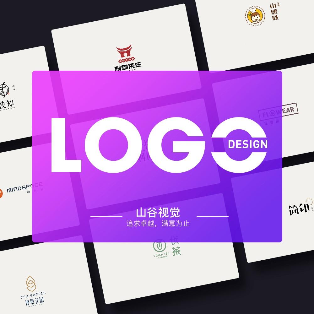 LOGO设计/标志设计/企业标识设计/企业LOGO设计