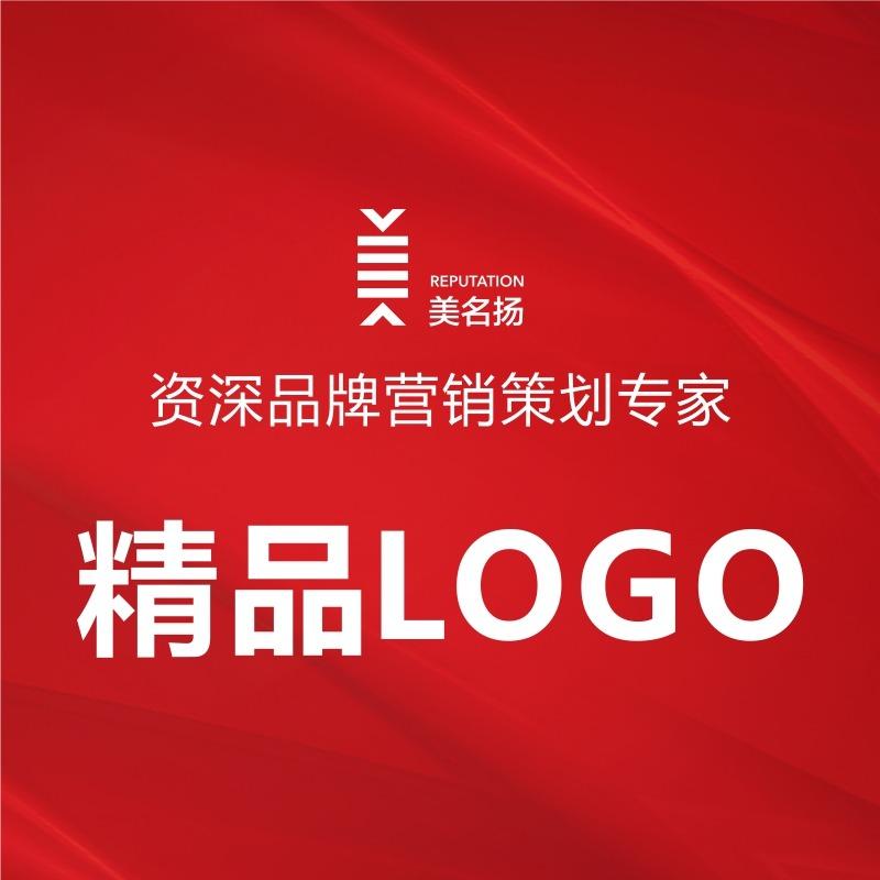 精品logo设计LOGO设计美观大气实用logo设计商标设计