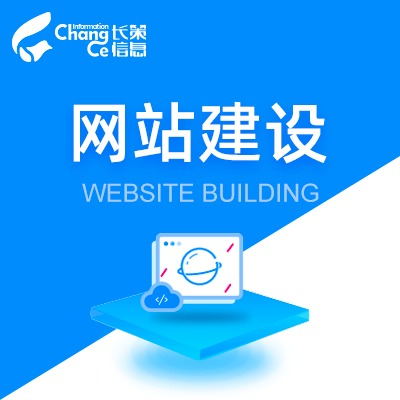 网站域名,模板网站,企业网站建设