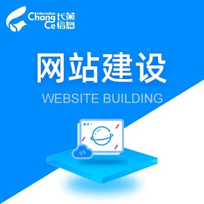 备案申请,模板网站,企业网站建设,云南建网站,昆明网站开发,