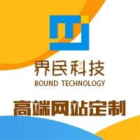 网站建设PC+手机站电商商城企业网站前端开发UI界面H5设计