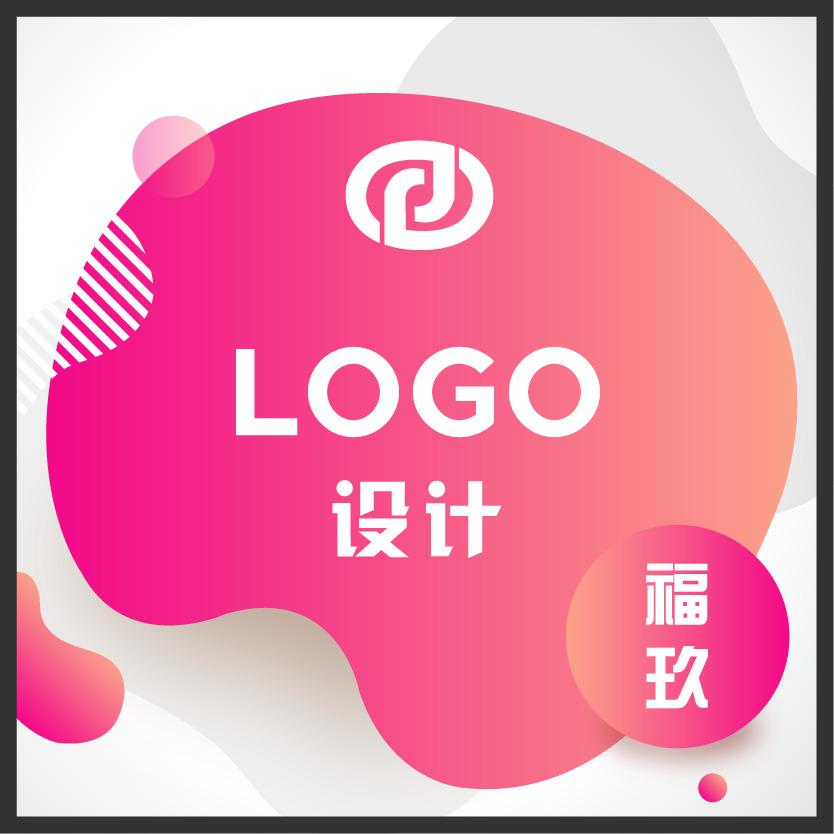 企业宣传展示logoVI彩页海报标签包装折页画册排版详情设计