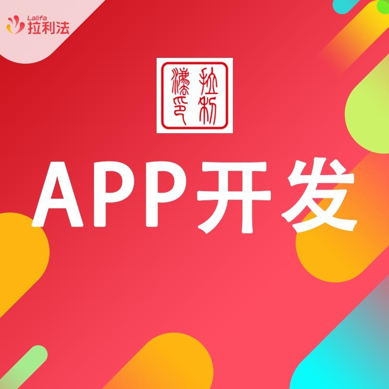 app源码成品开发制作手机商城源码开发app商城小程序定制