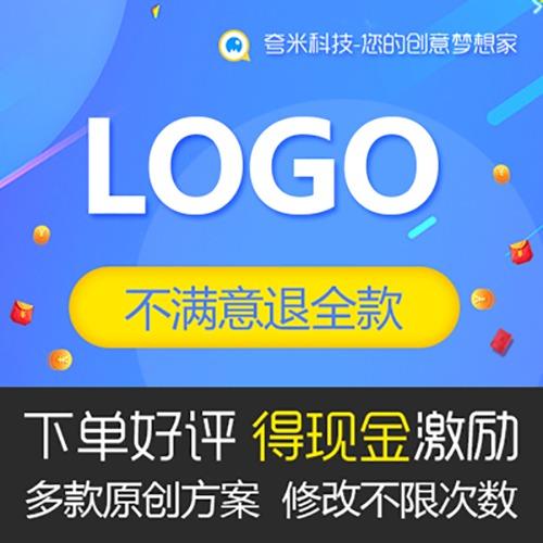 公司LOGO设计|标志设计|卡通logo|商标设计|字体设计
