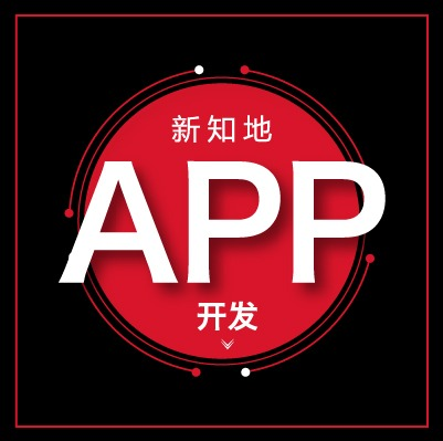 高端旅游 产品开发 私人定制 app开发 小程序公众号开发