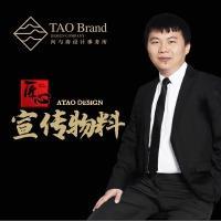原创 设计 精致韩风传统中国风卡通风简约科技时尚品牌宣传册 设计