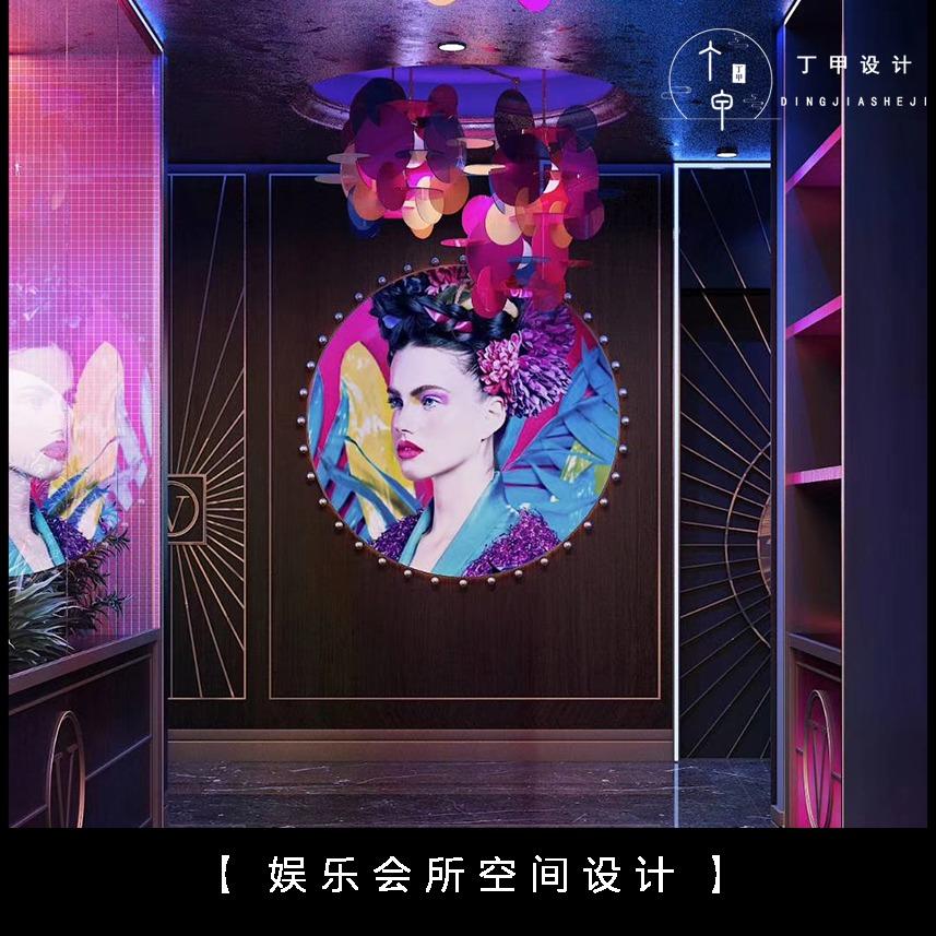 娱乐会所设计 KTV室内设计 酒吧设计 网咖室内装修设计