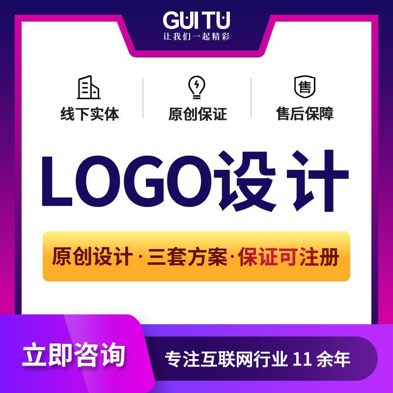 公司logo设计标志设计动态卡通logo设计商标设计图标设计