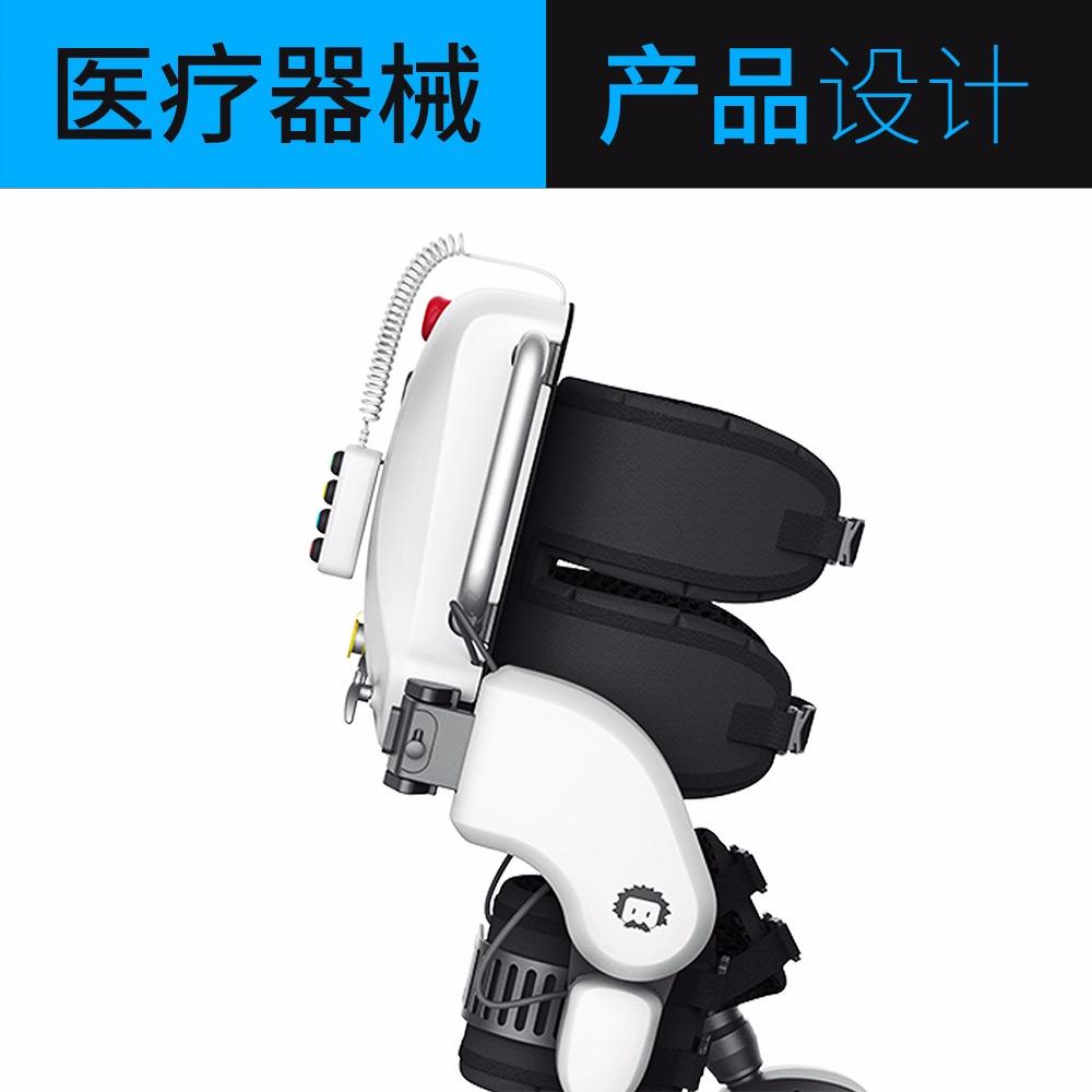 [鼎晓设计]医疗器械/康复机/下肢康复机器人/医用产品