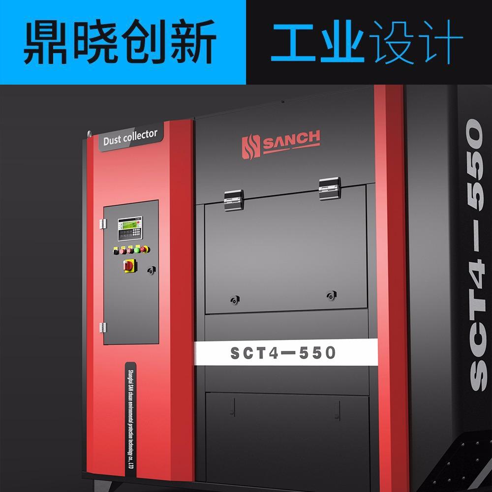 [鼎晓设计]机械设计/吸尘器设备/数码/电子/售货机/