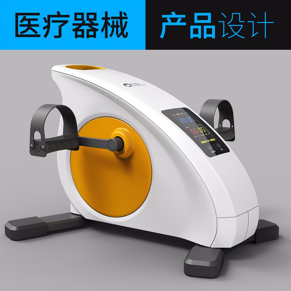 [鼎晓设计]医疗器械/康复机/训练仪器/产品设计/