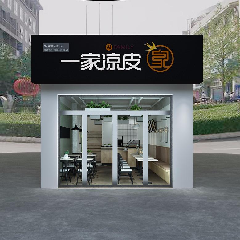 餐饮店铺设计公装设计效果图设计室内设计店铺升级设计全案设计