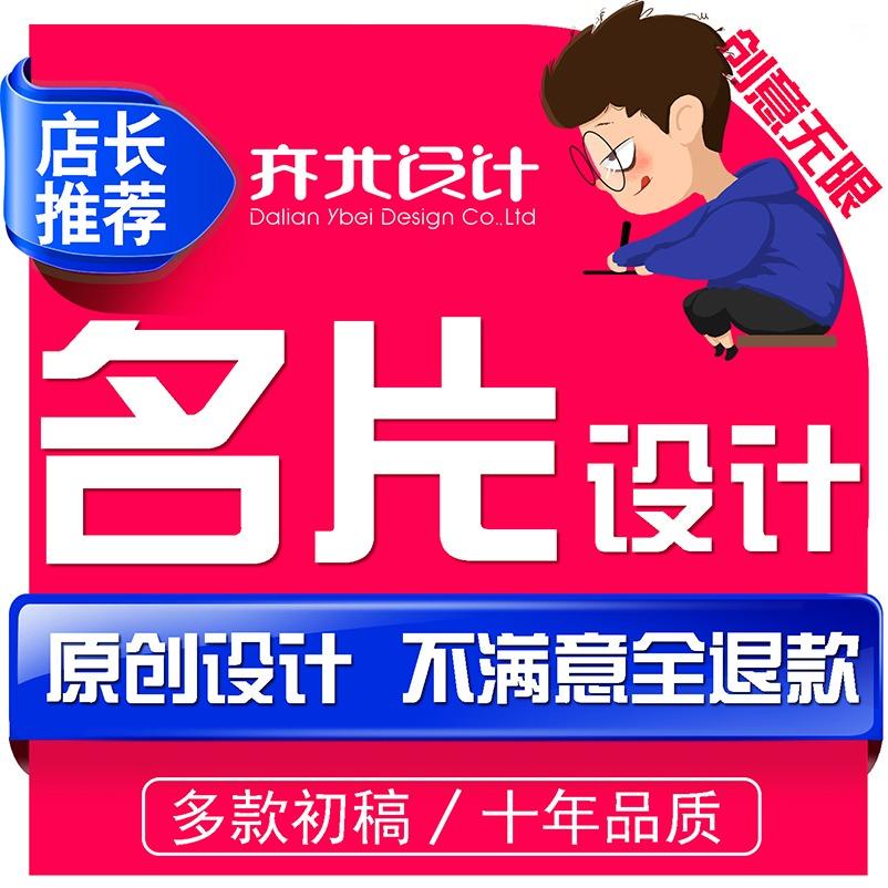 名片 设计 banner图 设计 网站详情页 设计 三折页企业宣传海报