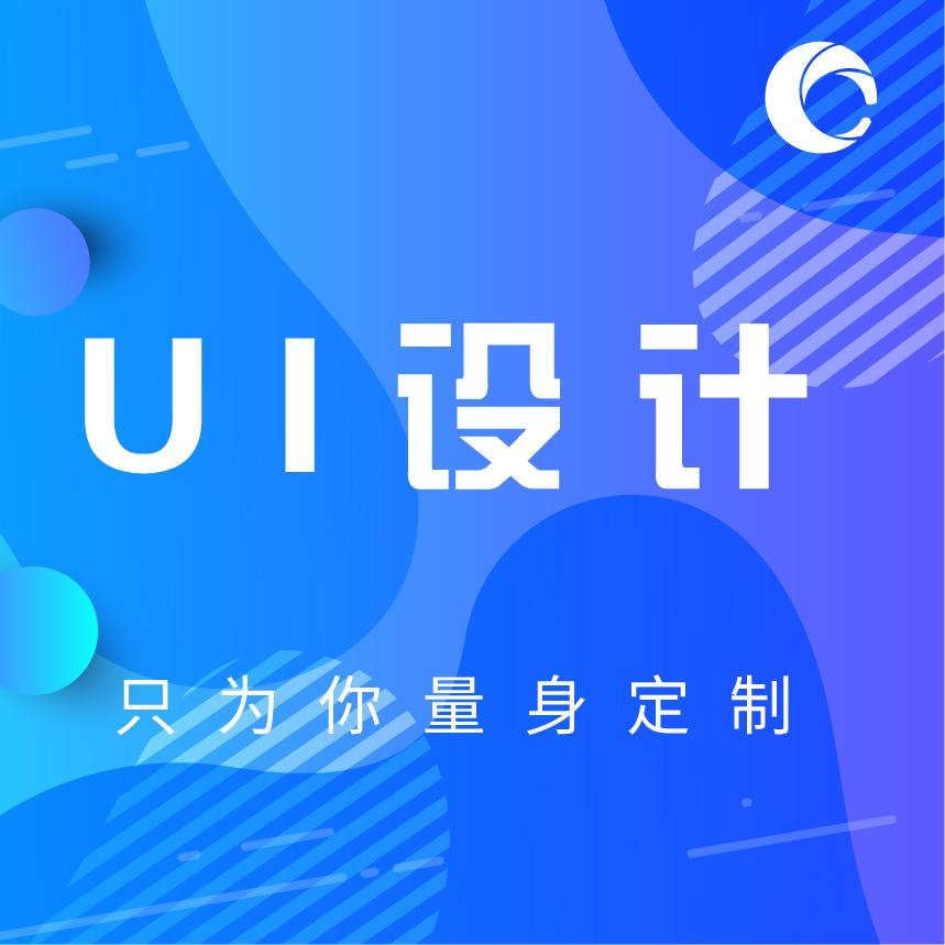 IT行业app 设计 app界面 设计 品牌ui 设计