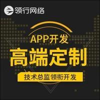 同城配送app物流货运app骑手接单app