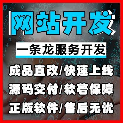 人人 芸众 壹佰 狮子鱼拉拉外卖商城小程序php二次开发修改