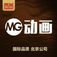 梵尚MG动画H5企业插画动画h5集赞分享助理H5 设计 微信h5