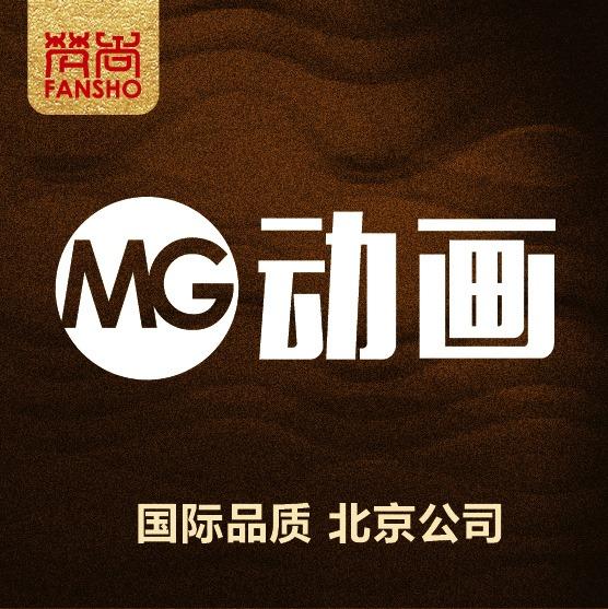 MG动画AE动画GIF动画FLASH动画c4d动画二维动画