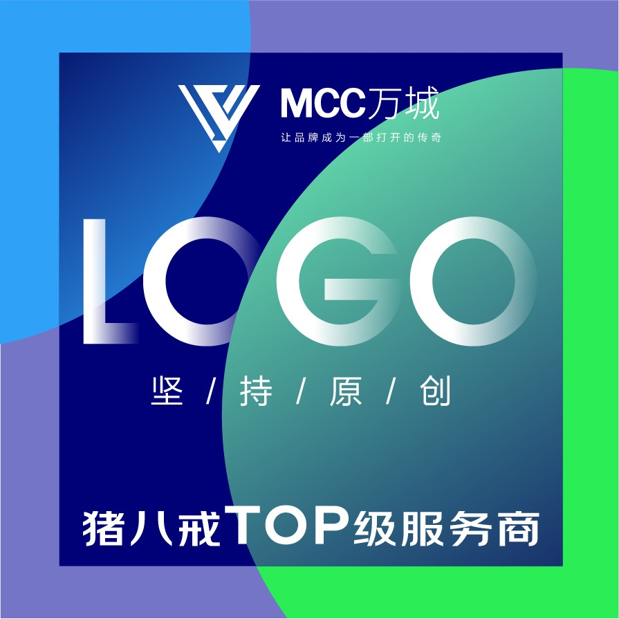 公司logo设计电商健身医院物业旅游烟酒餐饮农业商标设计