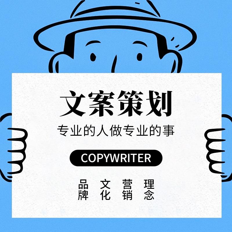 专业代笔|稿件写作|代写报告