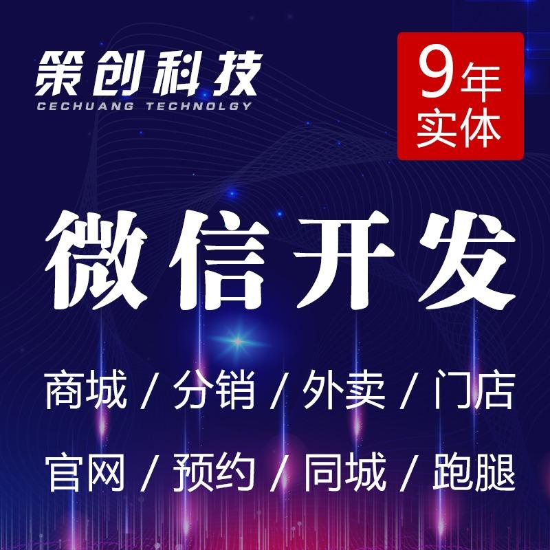 微信小程序H5易企秀海报设计动态微场景易企秀邀请函贺卡
