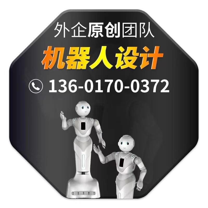 智能硬件/物联网产品/可穿戴产品外观和结构设计/护眼仪设计