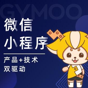 智能电商生活跑腿家具汽车服务类手机APP小程序广州开发外包