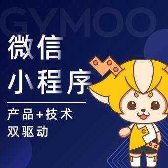 同城配对软件开发外包APP开发网站小程序开发网站开发公司深圳