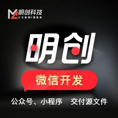 微电商|微信众筹团购 平台 |微信团购|微商城|微信 开发 |微汽车