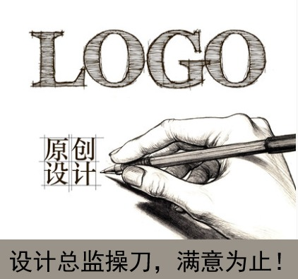 企业标志产品logo品牌设计标志设计识别设计