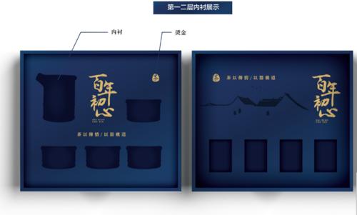 需要包装设计 赵韩工作室 投标-猪八戒网