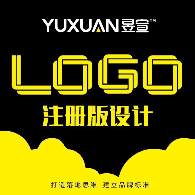 品牌科技公司餐饮门店公司产品LOGO设计商标标志logo设计