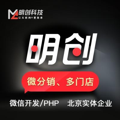 安卓-微信 公众 号 开发 -二维码-进销存-企业咨询-程序 开发