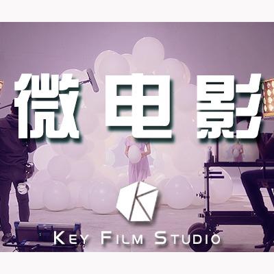 【 微电影 】品牌 微电影 /电影短片/剧情短片/抖音/淘宝/形象
