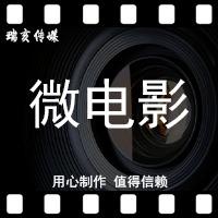 校园毕业婚礼企业广告形象剧情微电影拍摄剪辑制作电子相册视频