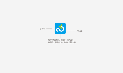 """""""拓客杯""""—快乘宝Logo设计大赛 亦木创意 投标-猪八戒网"""