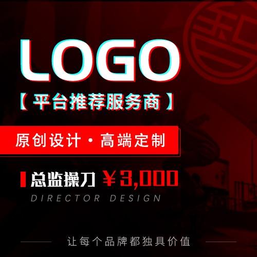 智加商标设计logo升级设计LOGO定制设计提案设计VI系统