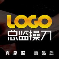 【总监操刀】LOGO设计商标品牌VI设计标志设计公司logo