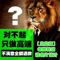 企业公司品牌logo设计图文原创标志商标LOGO图标高端设计