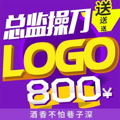 【总监操刀】logo设计商标设计原创卡通公司VI企业logo