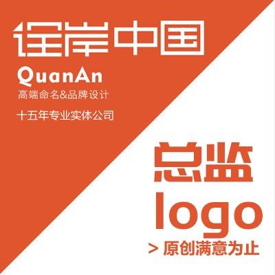 【诠岸总监】标志logo设计企业餐饮酒店互联网商标设计