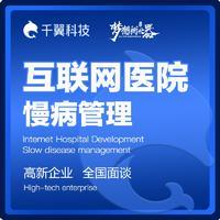 健康商城|医药电商app定制|IOS安卓|药品电商系统成品
