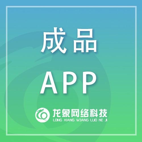 美容分销app开发返佣美甲app定制开发淘宝客app原生开发
